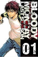 BLOODY MONDAY ラストシーズン(1) (週刊少年マガジンコミックス) Kindle版