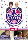 ロンドンハーツ vol.2 [DVD]