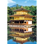 世界遺産 iPhone(640×960)壁紙 鹿苑寺(ろくおんじ)