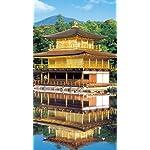 世界遺産 QHD(540×960)壁紙 鹿苑寺(ろくおんじ)