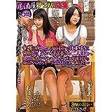 居酒屋ナンパ痴漢 5 (RDVHJ-113) [DVD]