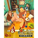レイトン ミステリー探偵社~カトリーのナゾトキファイル~Blu-ray BOX 1