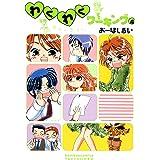 わくわくワーキング (4) (バンブーコミックス 4コマセレクション)