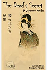 The Dead's Secret: A Japanese Reader (Japanese Reading Through Ghost Stories Book 2) (English Edition) Kindle版