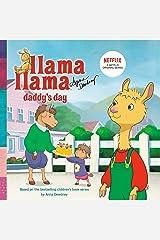 Llama Llama Daddy's Day Kindle Edition