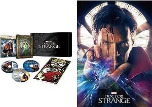 【Amazon.co.jp限定】ドクター・ストレンジ MovieNEXプレミアムBOX[ブルーレイ3D+ブルーレイ+DVD+デジタルコピー(クラウド対応)+MovieNEXワールド](B3オリジナルポスター) [Blu-ray]