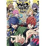 ヒプノシスマイク -Division Rap Battle- side F.P & M(3) (ZERO-SUMコミックス)