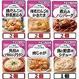 介護食品 キユーピー やさしい献立 容易にかめるアソートセット 6種 11個入り 【区分1:容易にかめる】