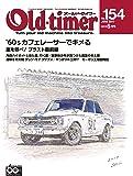 OLD TIMER(オールドタイマー)2017年6月号