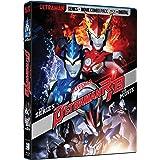 Ultraman R/B Series + Movie [Blu-ray]