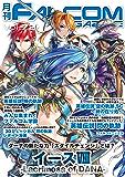月刊ファルコムマガジン vol.72 (ファルコムBOOKS)