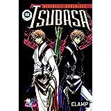 Tsubasa 22: RESERVoir CHRoNiCLE (Tsubasa: Reservoir Chronicle)