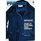 PRODISM 2020年10月号