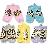 Disney Girls' Princess 5 Pack No Show Socks