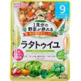Wakodo Simmered Vegetables and Tuna in Tomato Sauce 100G