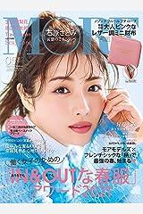 MORE (モア) 2021年5月号 [雑誌] Kindle版