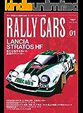 RALLY CARS Vol.01