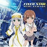 FIXED STAR