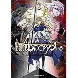 Fate/Apocrypha(2) (角川コミックス・エース)