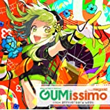 EXIT TUNES PRESENTS Gumissimo from Megpoid ―10th ANNIVERSARY…