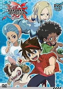 爆丸バトルプラネット DVD-BOX vol.2