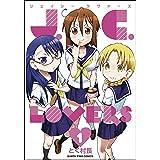 J.C.LOVERS 1 (アース・スターコミックス)