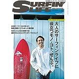 SURFIN'LIFE 2018年 5月号