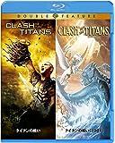 タイタンの戦い/タイタンの戦い(1981) Blu-ray (初回限定生産/お得な2作品パック)