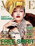 VOGUE JAPAN (ヴォーグジャパン) 2017年 11月号