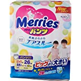 Merries Walker Pants, XXL, 26ct (Pack of 3)