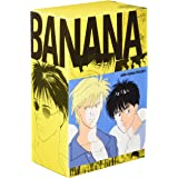 BANANA FISH 復刻版BOX (vol.4) (特品 (vol.4))