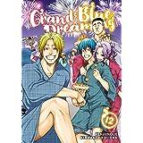 Grand Blue Dreaming 12