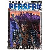 ベルセルク 23 (ヤングアニマルコミックス)