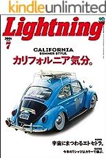 Lightning(ライトニング) 2018年7月号 Vol.291[雑誌]
