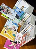 アホガール コミック 全12巻セット