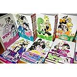 海月姫 コミック 全17巻セット