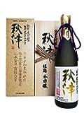 龍力 純米大吟醸 秋津 [ 日本酒 720ml x 1本 ] [ギフトBox入り]
