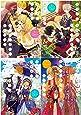 ある日、お姫様になってしまった件について コミック 1-4巻セット (フロース コミック)