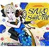 アイドルマスター - 塩見周子(しおみしゅうこ)  QHD(1080×960) 42704