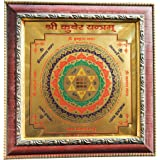 IndianStore4All Gold Plated Aluminium Foil Wealth God Kuber Yantra 6x6'' for Vastu, Money Luck and Business in Brown Wood Fra