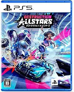 【発売日未定】【PS5】Destruction AllStars 【早期購入特典】デジタルアートブック(封入)