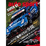 AUTOSPORT (オートスポーツ) 2021年 10/1号 [雑誌]