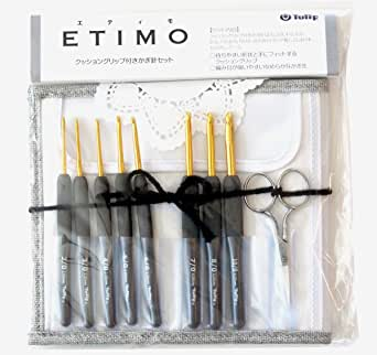 チューリップ ETIMO柄付カギ針セット ロイヤルシルバー TES-001