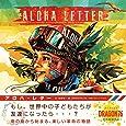 ALOHA LETTER (アロハ・レター)