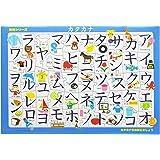 46ピース 子供向けジグソーパズル ピクチュアパズル カタカナ