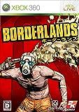 Borderlands(ボーダーランズ) - Xbox360