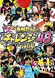 どっキング48 presents NMB48のチャレンジ48 vol.4 [DVD]