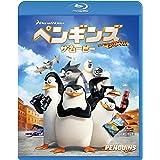 ペンギンズ FROM マダガスカル ザ・ムービー [Blu-ray]