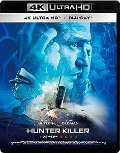 ハンターキラー 潜航せよ 4K ULTRA HD+ブルーレイ(2枚組) [Blu-ray]