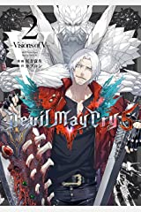 Devil May Cry 5 – Visions of V – 2巻 (LINEコミックス) Kindle版